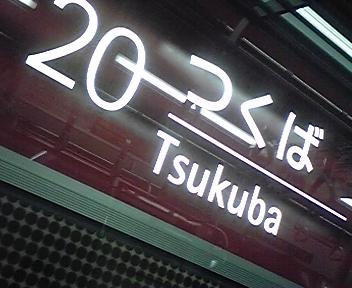 20081216111041