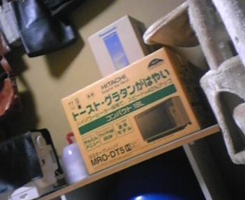 20090427175341