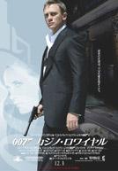 007_poster_s061117.jpg