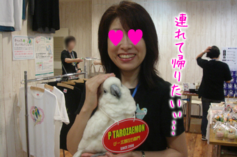 110904-21タイハクちゃんとyoh-