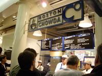 cram chowder