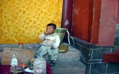 photo_child4_convert_20081020003005.jpg
