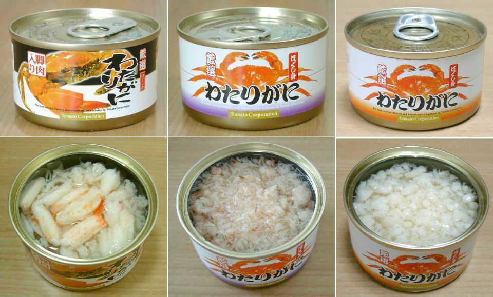 http://blog-imgs-24.fc2.com/y/o/m/yominowa/20050829084030.jpg