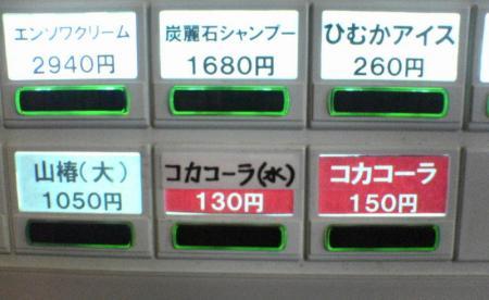 20070104234035.jpg