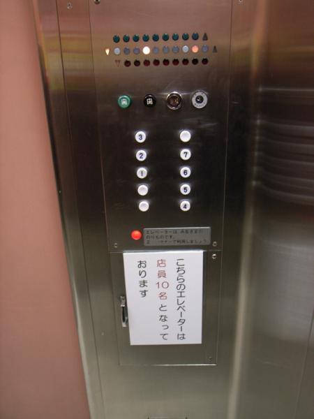 20070515073052.jpg