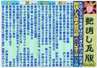 2008-12.jpg
