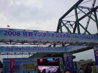 20081101162640.jpg