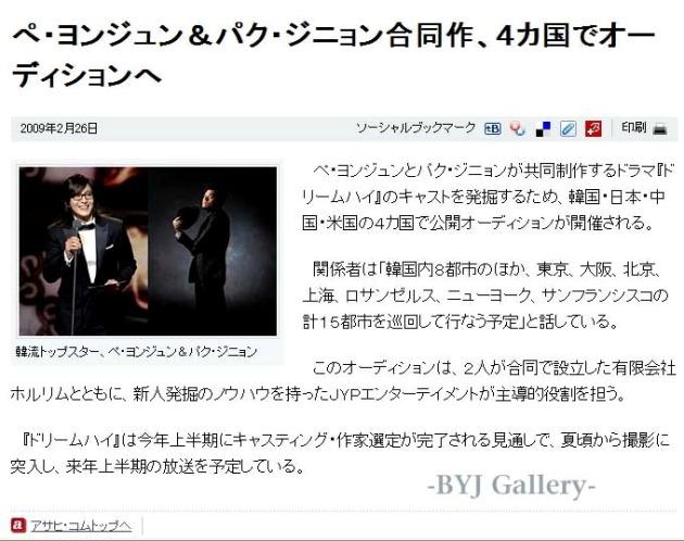 asahi226.jpg