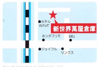 yorozuya_souko_map.jpg