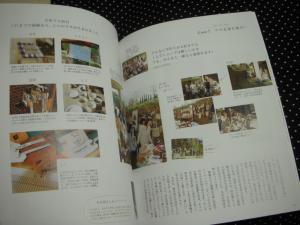 2008_1223_234612AA.jpg