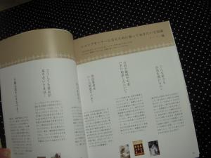 2008_1223_234749AC.jpg