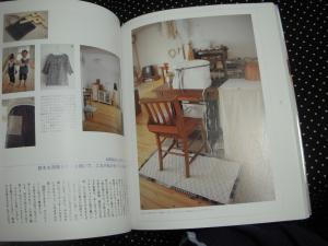 2008_1223_234911AB.jpg
