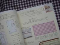 2009_0223_142122AA.jpg