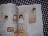 2009_0223_142440AA.jpg