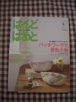2009_0414_080544AA.jpg