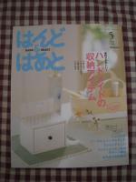 2009_0414_080559AA.jpg