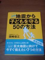 2012_0214_225144AA.jpg