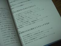 2012_0214_225231AA.jpg