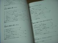 2012_0214_225250AA.jpg