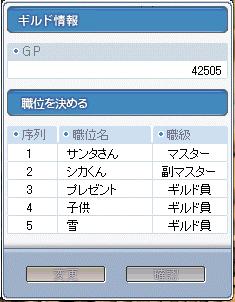 GP_20081225155328.png