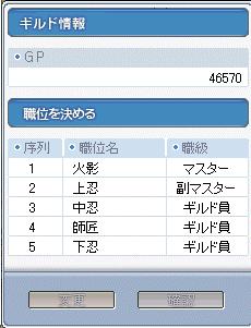 GP_20090111214427.png
