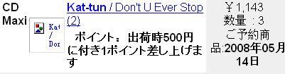 20080403ak.jpg