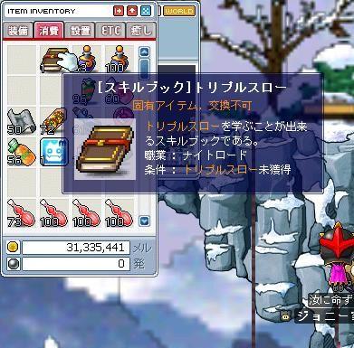 Maple0433.jpg