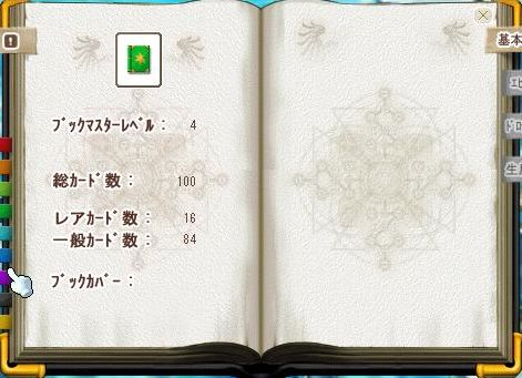 Maple0703.jpg