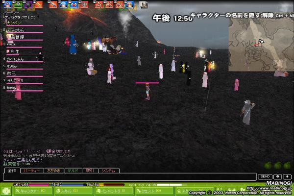 mabinogi_2008_06_30_012.jpg