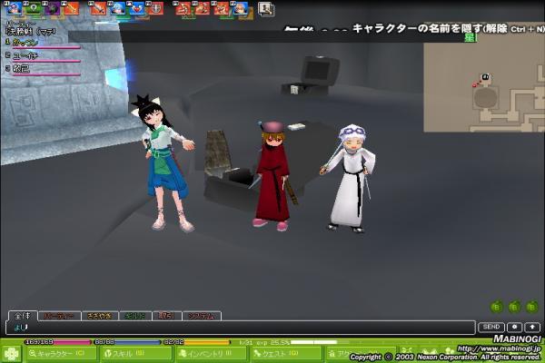 mabinogi_2008_06_30_016.jpg