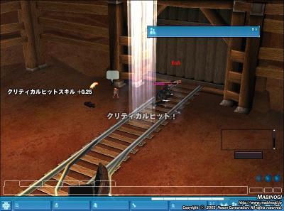 mabinogi_2008_07_03_003_convert_20080704032747.jpg