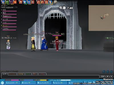 mabinogi_2008_07_04_002.jpg