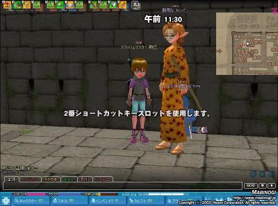 mabinogi_2008_07_04_008.jpg