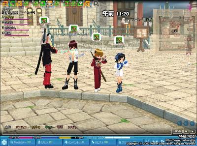 mabinogi_2008_07_04_020.jpg