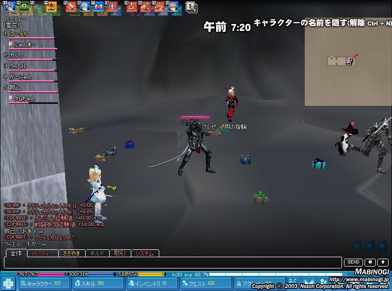 mabinogi_2008_07_05_006.jpg