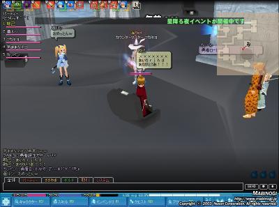 mabinogi_2008_07_07_006.jpg