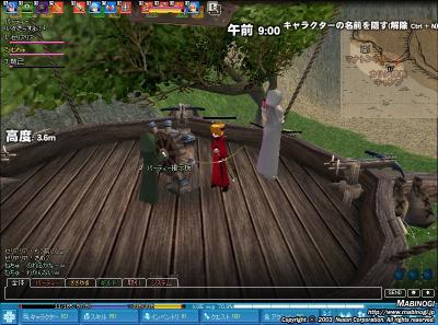 mabinogi_2008_07_08_003.jpg