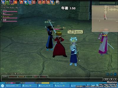 mabinogi_2008_07_08_007.jpg