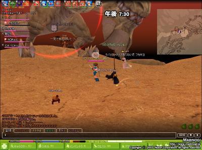 mabinogi_2008_07_09_009.jpg