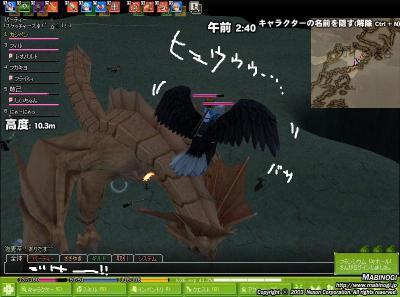 mabinogi_2008_07_09_015.jpg