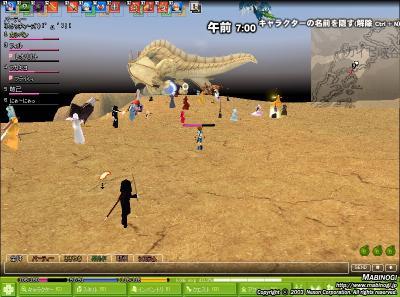 mabinogi_2008_07_09_017.jpg