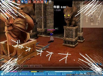 mabinogi_2008_07_12_002.jpg