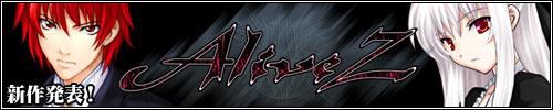 AliveZ