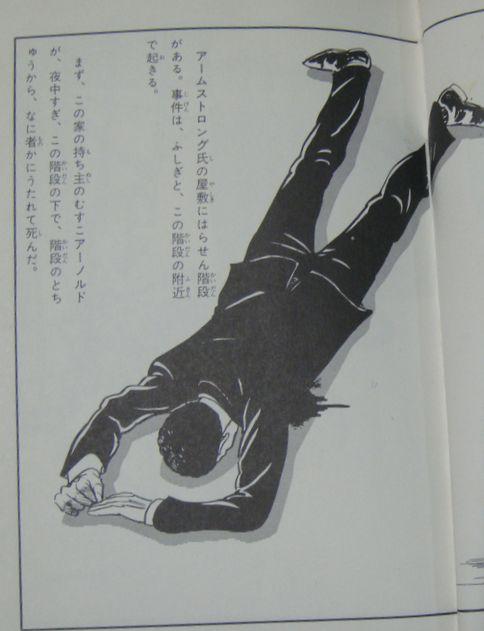 DSC04207.jpg