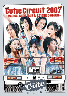 Cutecc_dvd.jpg