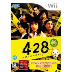 428 ~封鎖された渋谷で~(12/9以降入荷分) 特典 スペシャルDVD「SHIBUYA 60DAYS ~Making 428~」付き