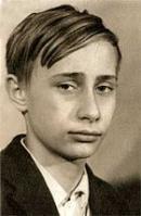 プーチン幼少