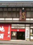 080503田中酒造