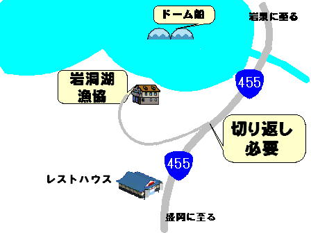 ドーム船地図