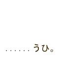 yozaki